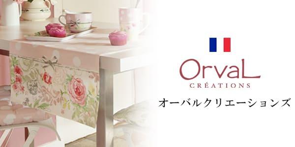 OrvaL Creations-オーバルクリエーションズ