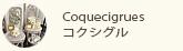 Coquecigrues-����������