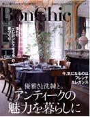 インテリア雑誌『BonChic Vol.6』で、4ページにもわたって掲載されておりますお客さま、 H様より、誌面にてEL☆JEWELLをご紹介いただきました。