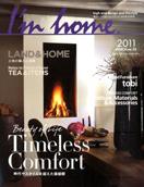 インテリア雑誌『I'm home(アイムホーム)』2011年3月号