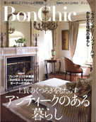 BonChic Vol.5